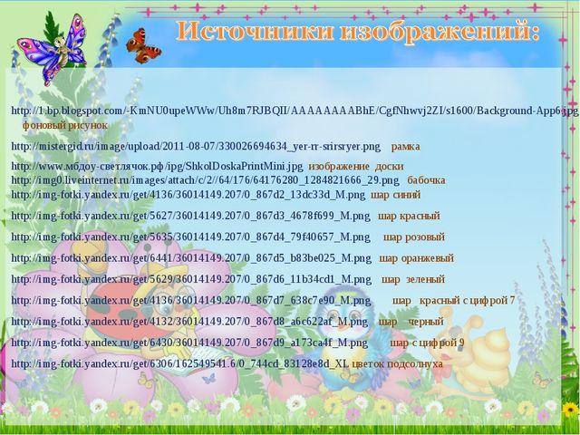 http://1.bp.blogspot.com/-KmNU0upeWWw/Uh8m7RJBQII/AAAAAAAABhE/CgfNhwvj2ZI/s16...