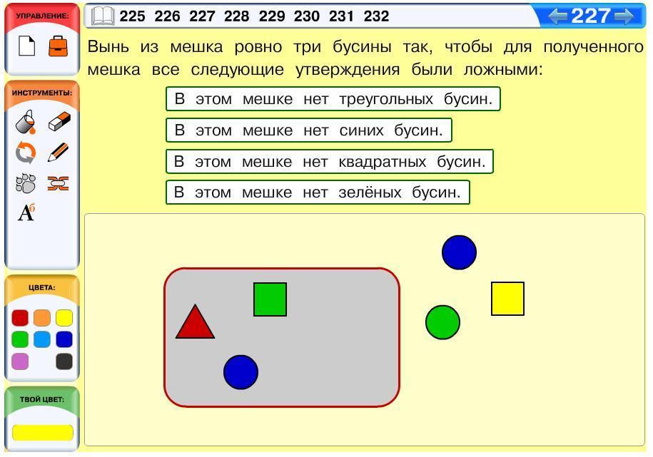 hello_html_5312a715.jpg