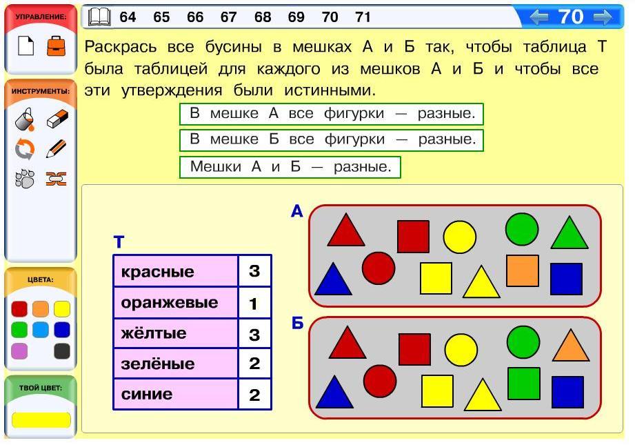 hello_html_9ebd17e.jpg