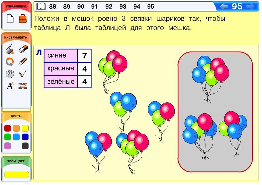 hello_html_m1a903ab9.jpg