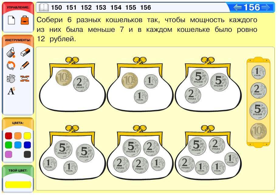 hello_html_m57a99c4.jpg