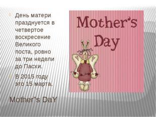 """Mother""""s DaY День матери празднуется в четвертое воскресение Великого поста,"""