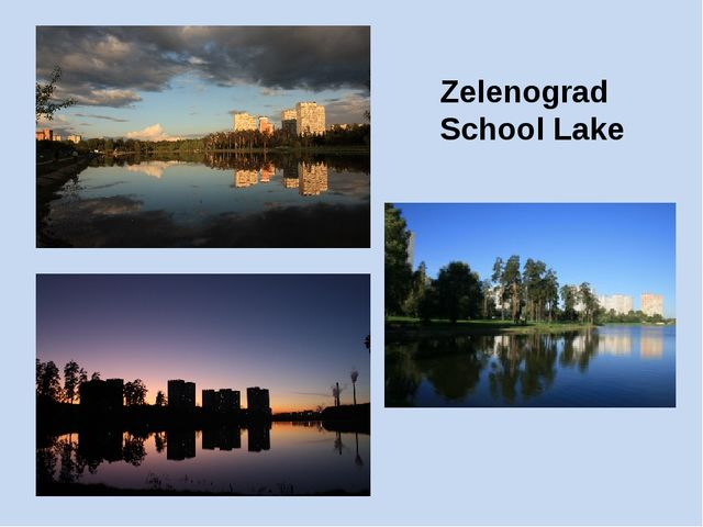 Zelenograd School Lake