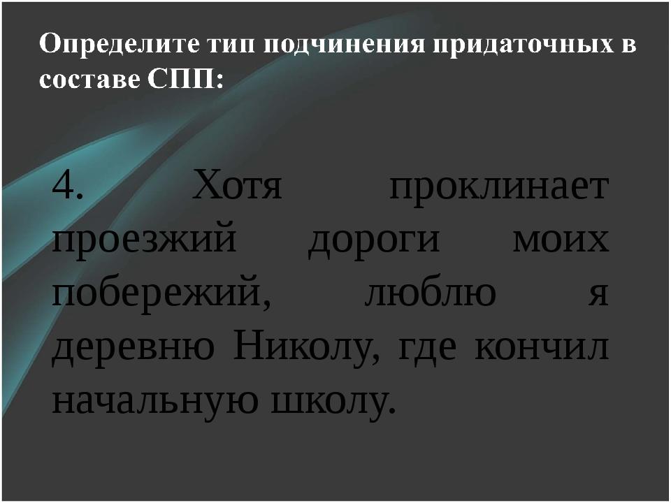 50 вариантов ответов по русскому языку