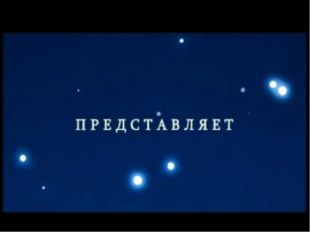 Главное управление образования и молодежной политики Алтайского края Краево