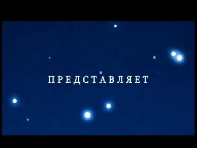 Главное управление образования и молодежной политики Алтайского края Краево...