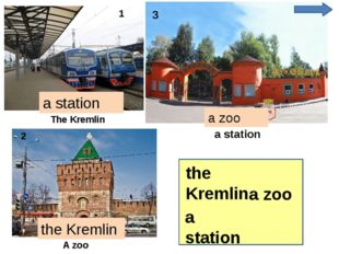 the Kremlin a zoo a zoo the Kremlin a station 1 2 3 The Kremlin a station a