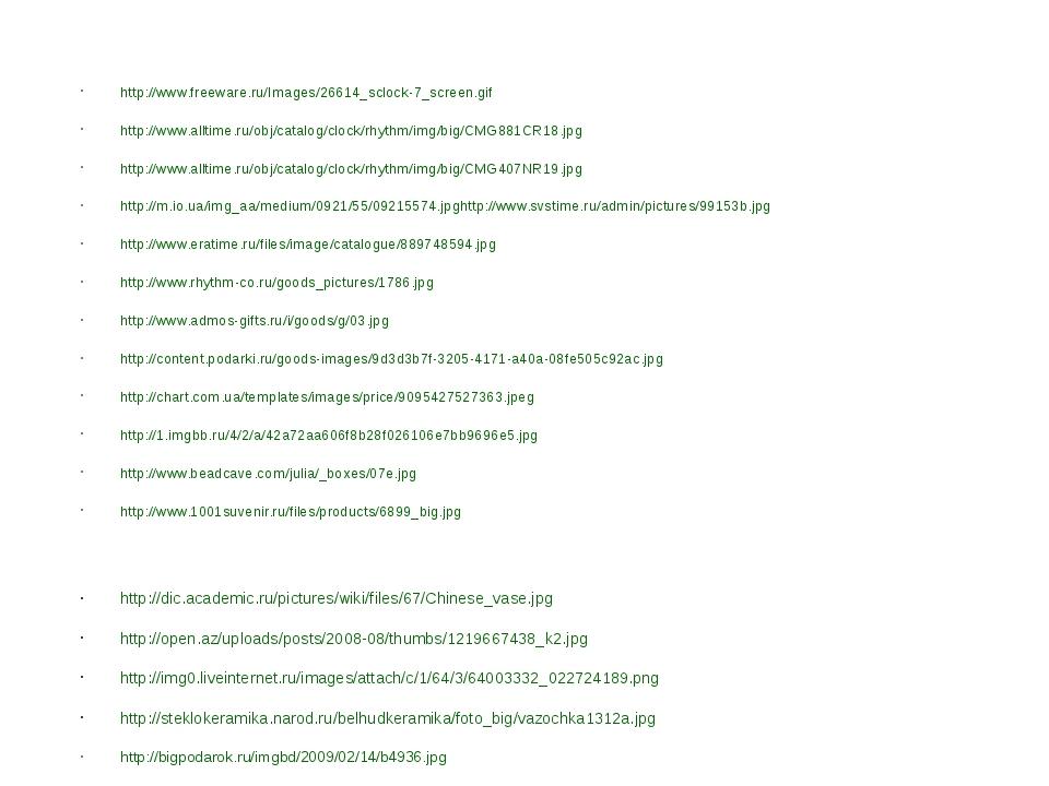 http://www.freeware.ru/Images/26614_sclock-7_screen.gif http://www.alltime.r...