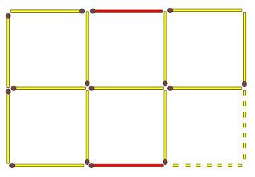 Как из 5 квадратов сделать 4 квадрата