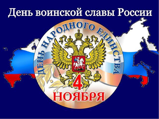 http://www.minregion.ru/press_office/news/2329.html anti-global.ru