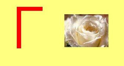 hello_html_m31314692.jpg