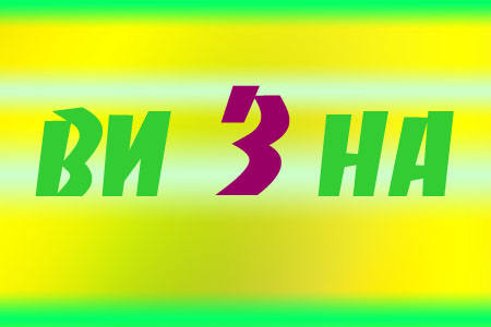 hello_html_m35c8f3dc.jpg