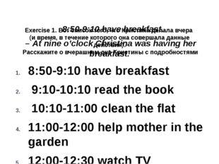 Exercise 1. Вот список того, что Кристина делала вчера (и время, в течение к