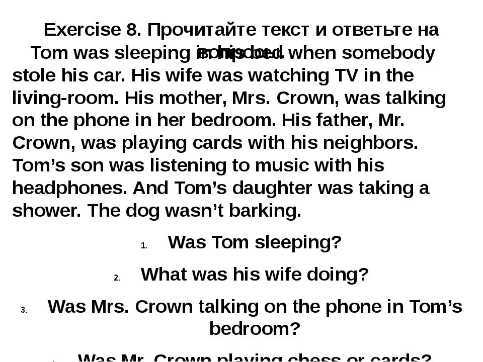 Exercise 8. Прочитайте текст и ответьте на вопросы. Tom was sleeping in his b...
