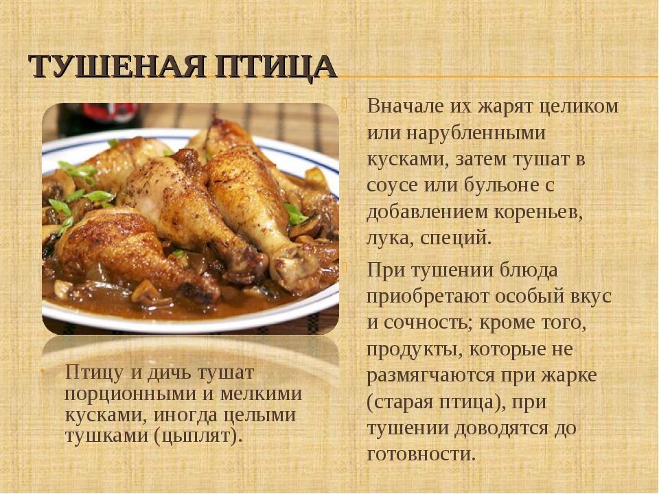 Пошаговый рецепт панкейков пошагово