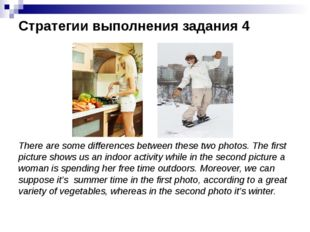 Стратегии выполнения задания 4 There are some differences between these two p