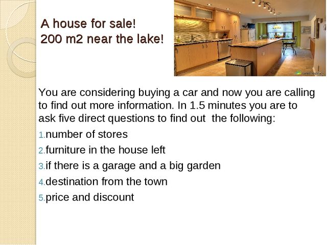 A house for sale! 200 m2 near the lake! You are considering buying a car and...