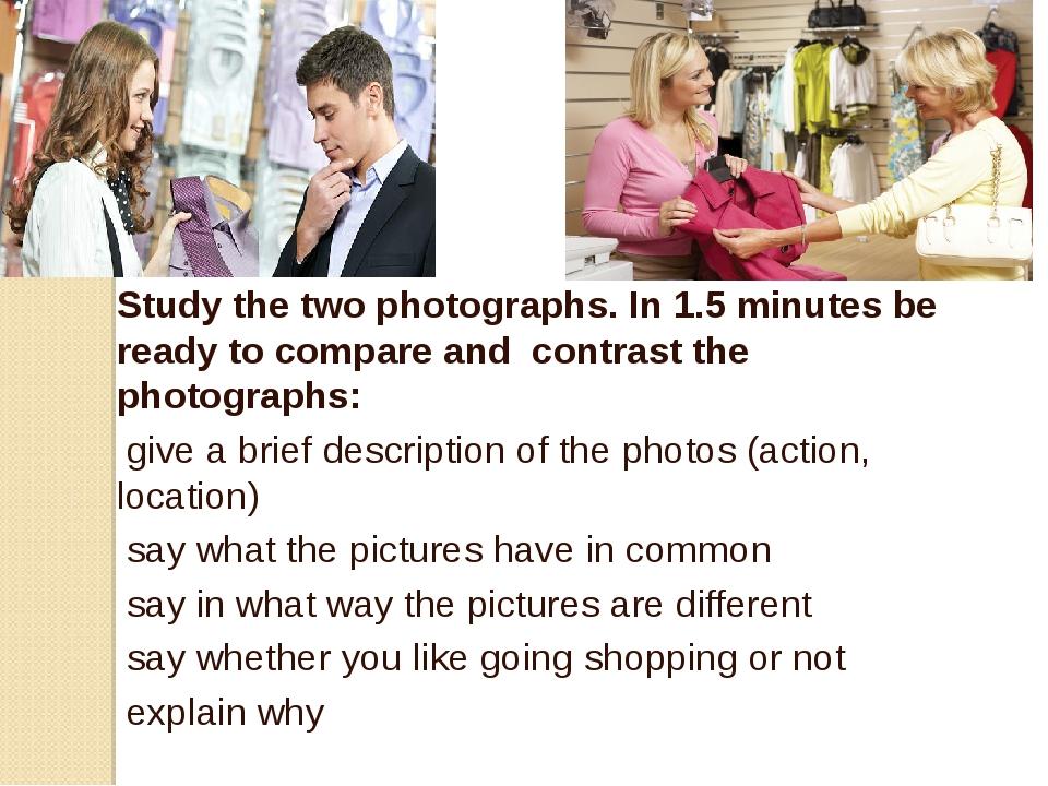 Сопоставление картинок на английском