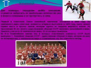 Список использованных источников: Интернет-сайты: http:// www.olympic.ru Карт