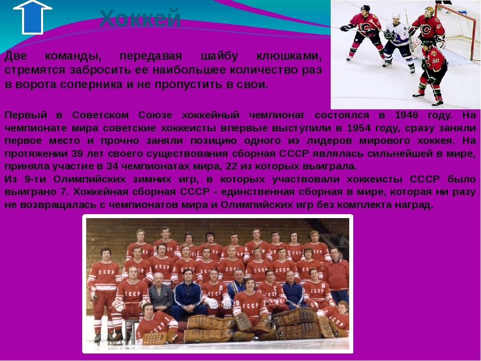 Список использованных источников: Интернет-сайты: http:// www.olympic.ru Карт...