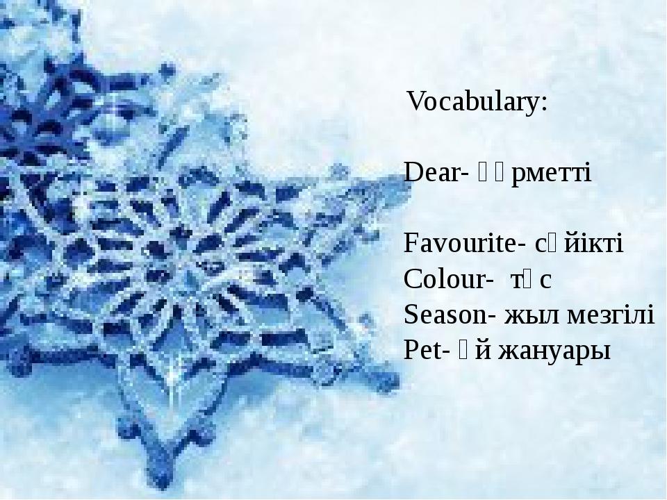 Vocabulary: Dear- құрметті Favourite- сүйікті Colour- түс Season- жыл мезгіл...