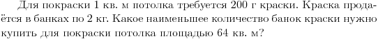 hello_html_1b7c7a65.png