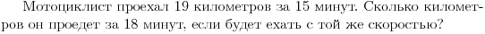 hello_html_f3a597.png
