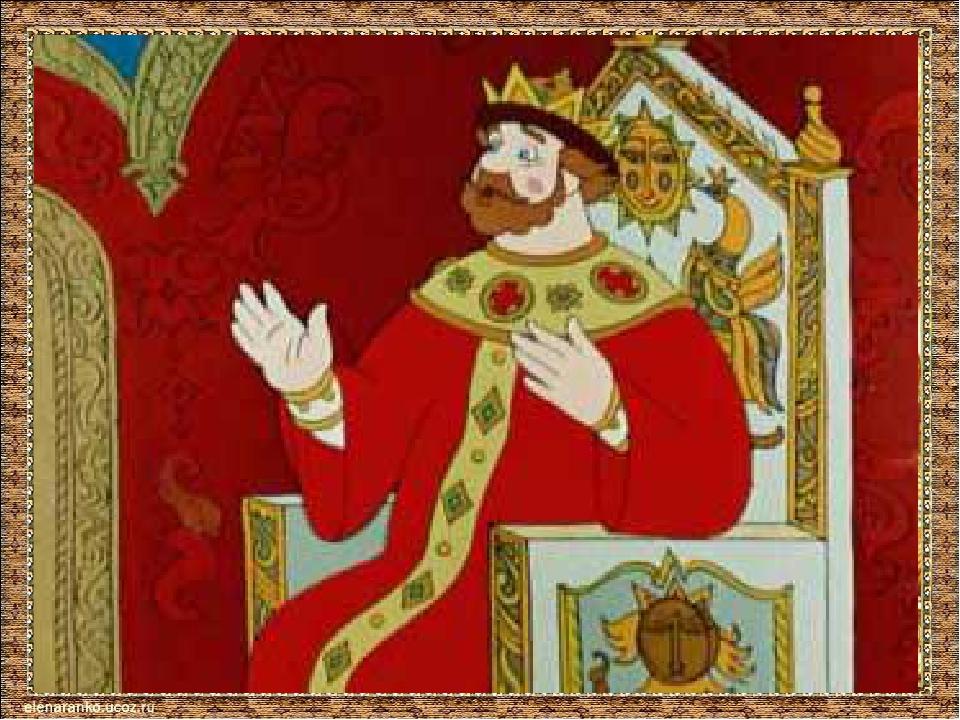 Картинки царь султан