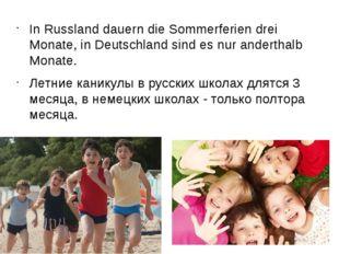 In Russland dauern die Sommerferien drei Monate, in Deutschland sind es nur a
