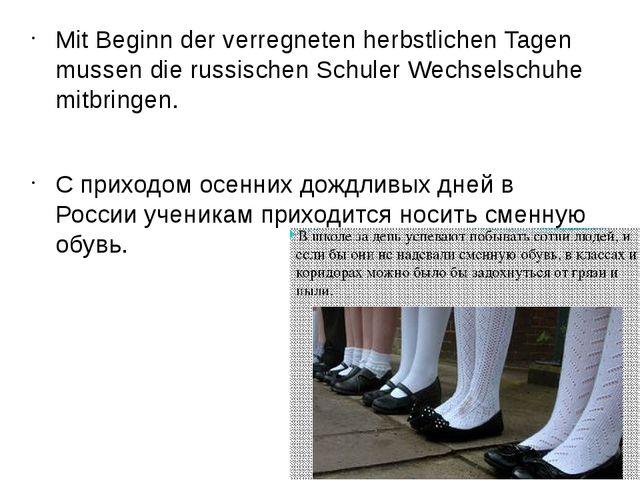 Mit Beginn der verregneten herbstlichen Tagen mussen die russischen Schuler W...