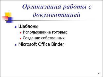 hello_html_7f0668cb.jpg
