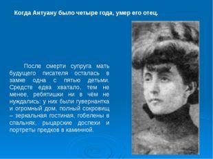Когда Антуану было четыре года, умер его отец. После смерти супруга мать буд