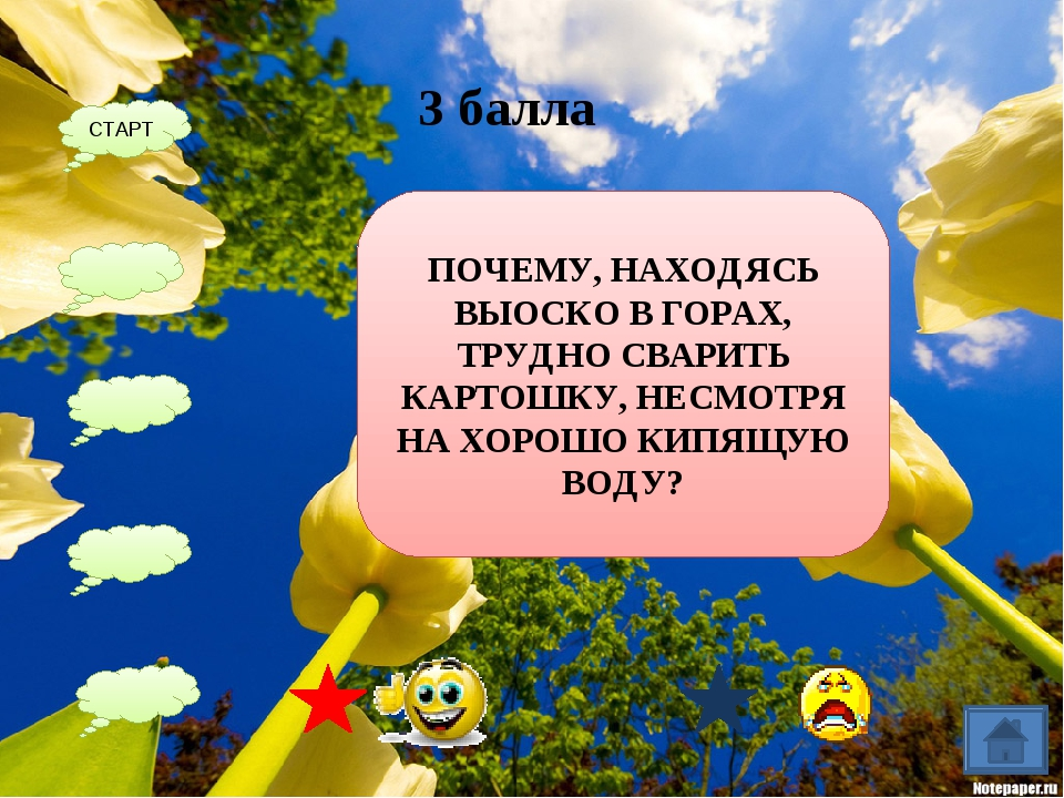 http://img0.liveinternet.ru/images/attach/c/1/56/984/56984376_652.jpg - ФОН...