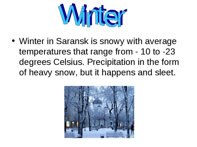 Winter in Saransk is snowy with average temperatures that range from - 10 to...