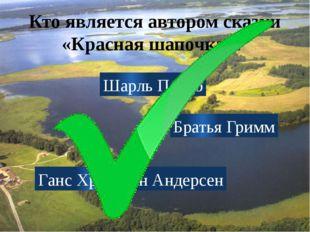 https://ru.wikipedia.org http://kopilkaurokov.ru/klassnomuRukovoditeliu/mero