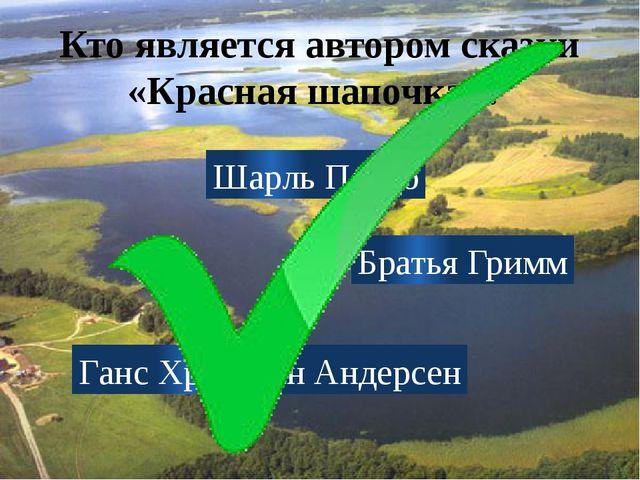 https://ru.wikipedia.org http://kopilkaurokov.ru/klassnomuRukovoditeliu/mero...