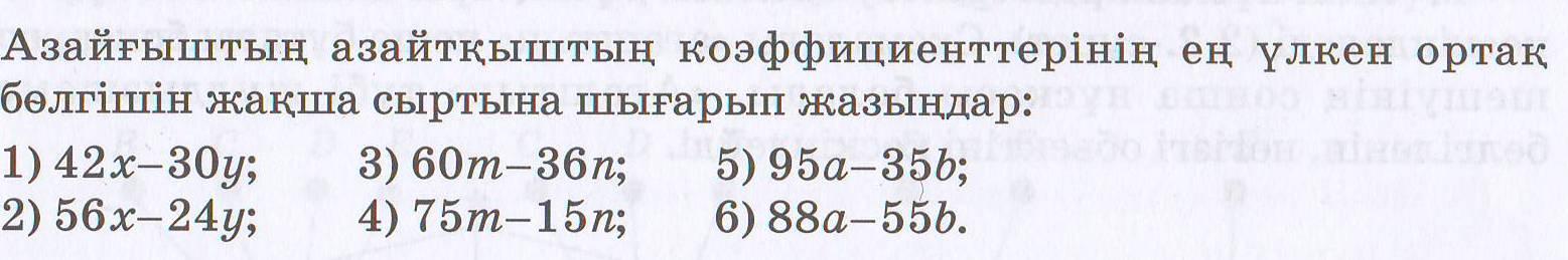 hello_html_7a9573fd.jpg