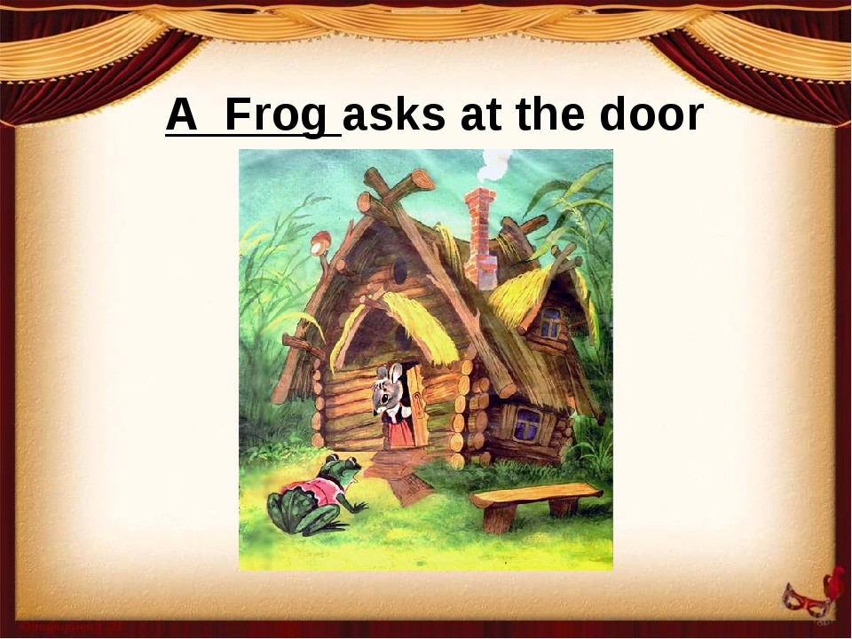A Frog asks at the door