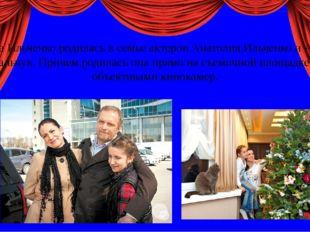 Злата Ильченко родилась в семье актеров Анатолия Ильченко и Анны Ковальчук.