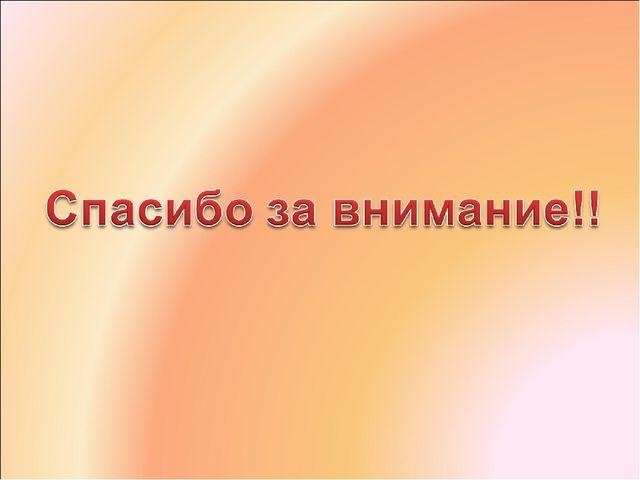 Фролова Ольга Ивановна д/с № 1687
