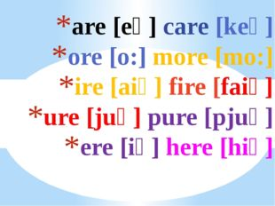 are [eә] care [keә] ore [o:] more [mo:] ire [aiә] fire [faiә] ure [juә] pure
