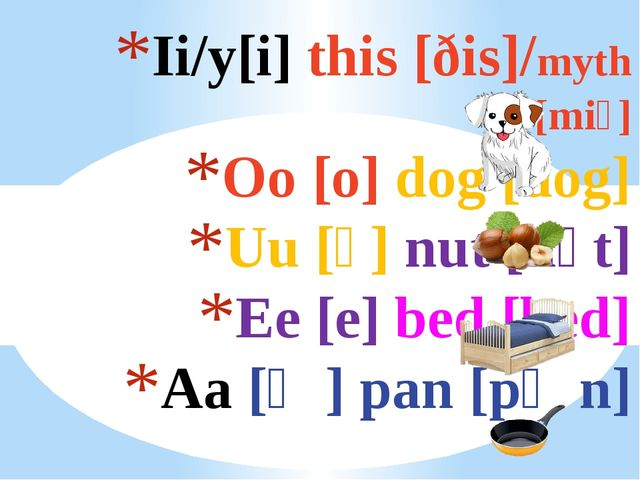 Ii/y[i] this [ðis]/myth [mi⍬] Oo [o] dog [dog] Uu [ᴧ] nut [nᴧt] Ee [e] bed [b...