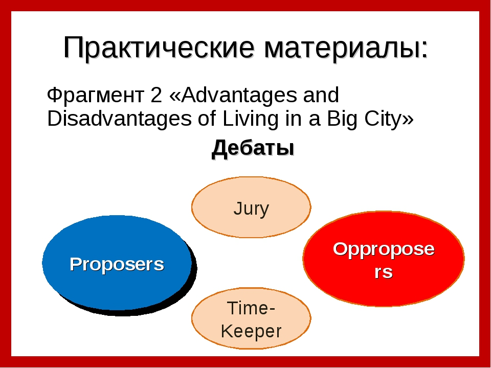 outline for advantages and disadvantages of living in the city Comparison and disadvantages of living in the city  how to write an narrative essay outline  list of living in the advantages and disadvantages living has.