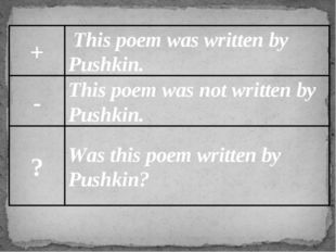 + - ? This poem was written by Pushkin. This poem was not written by Pushkin.