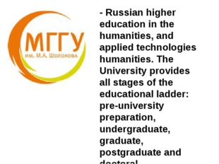- Russian higher education in the humanities, and applied technologies humani