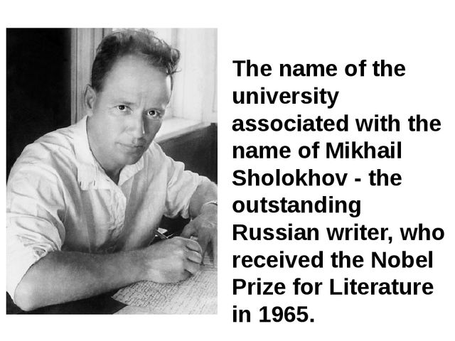 The name of the university associated with the name of Mikhail Sholokhov - t...