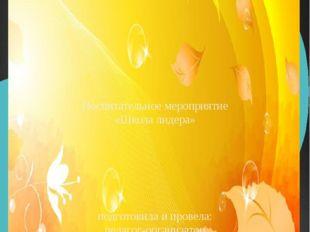 Министерство образования, науки и молодежи Республики Крым Крымский республик