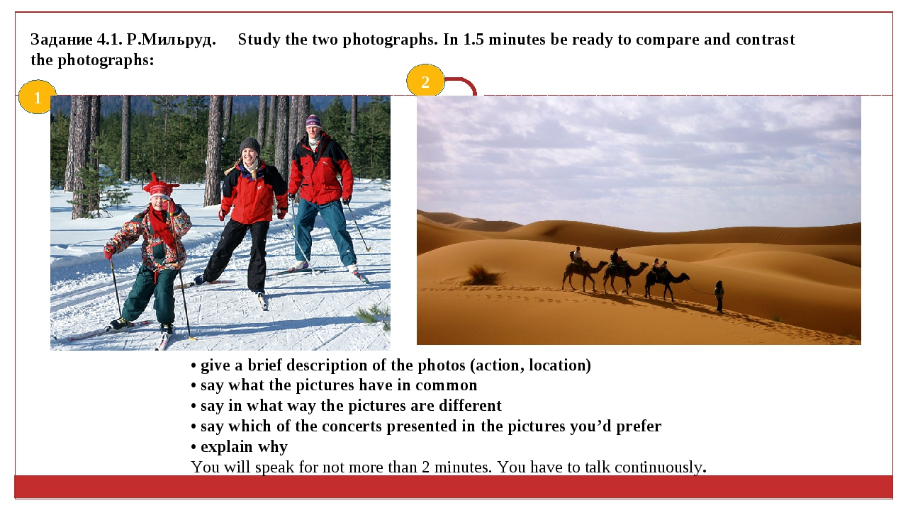 Задание 4.1. Р.Мильруд. Study the two photographs. In 1.5 minutes be ready to...