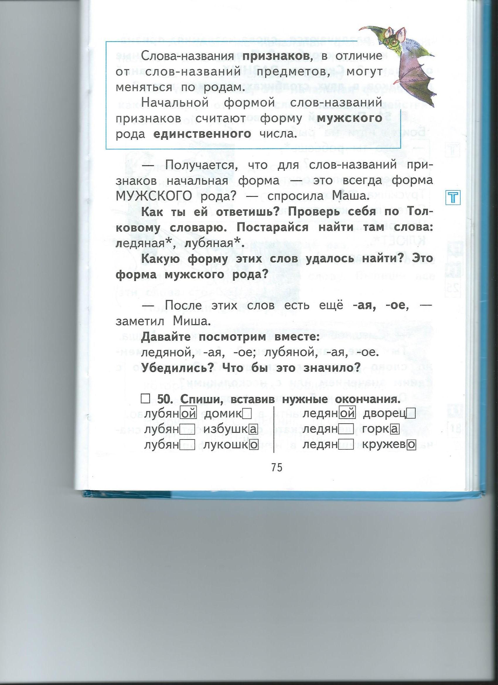 hello_html_m70436987.jpg