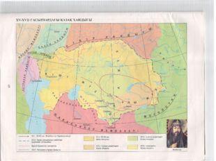 Шу Керей мен Жәнібек сұлтандардың Жетісуға қоныс аударуы Қазан хандығы Сібір
